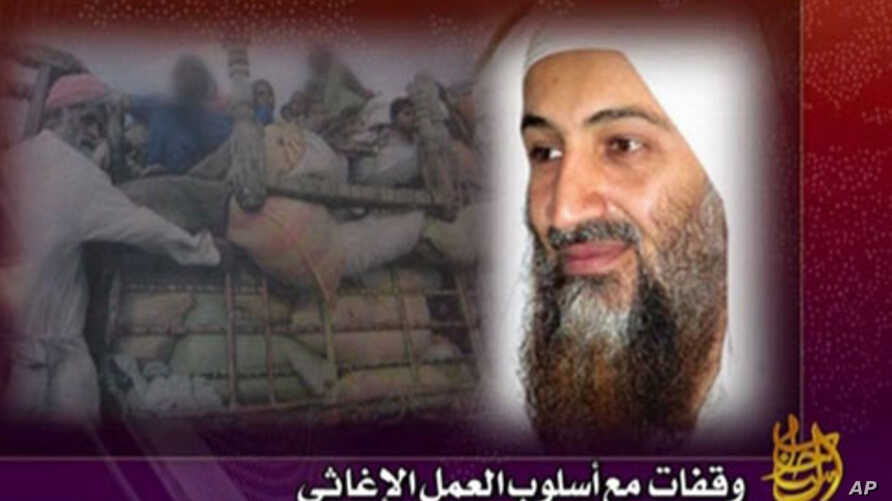 An image released by the SITE Intelligence Group shows an undated still picture of Al-Qaeda leader Osama bin Laden, 01 Oct 2010