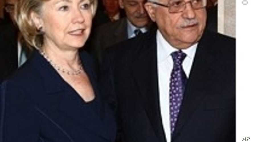 Palestinian Officials: Clinton, Abbas Meeting Not Productive