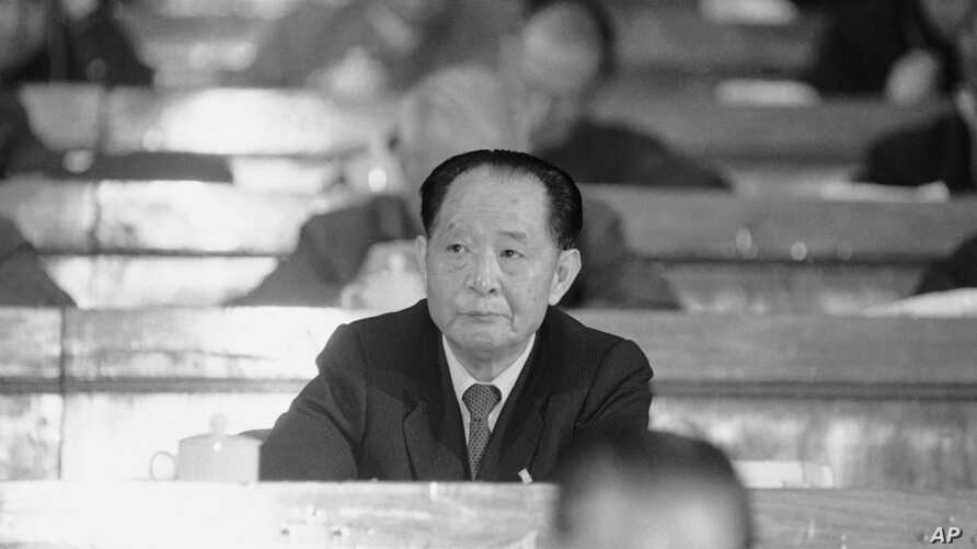 FILE - Former Chinese Communist Party General Secretary Hu Yaobang. A new book has been released celebrating his achievements.