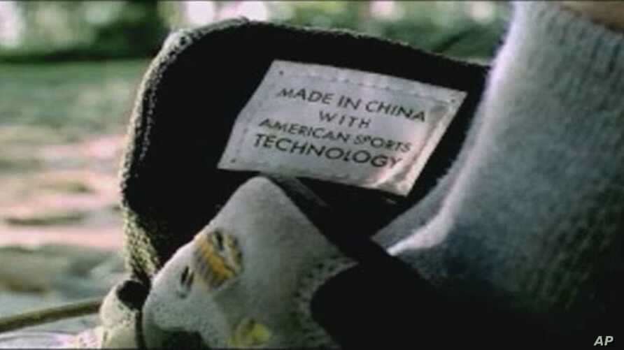 """A scene from China's new television ad campaign """"Made In China, Made with the World"""""""