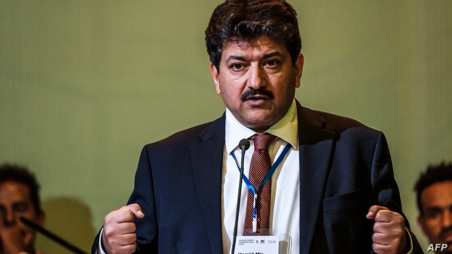 Hamid Mir, journalist and member of the jury, speaks during the Guillermo Cano World Press Freedom Prize ceremony in Addis Ababa, May 2, 2019. The ceremony, hosted by the Ethiopian government, is part of the World Press Day event organized by UNESCO ...