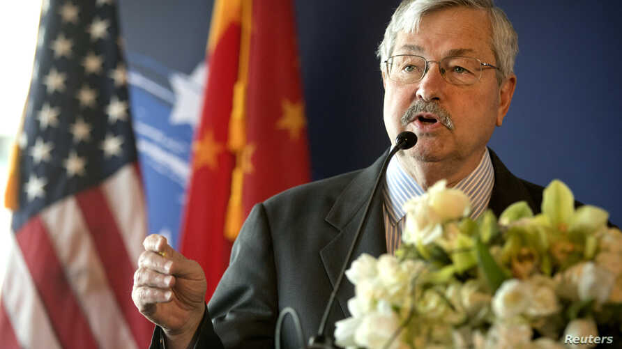 FILE - U.S. Ambassador to China Terry Branstad speaks at an event in Beijing, China, June 30, 2017.