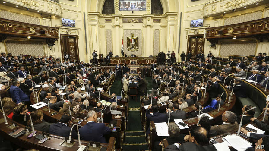 FILE - Egypt's Parliament meets to deliberate over constitutional amendments that could allow President Abdel-Fattah el-Sissi to stay in office until 2030, in Cairo, Egypt, Feb 13, 2019.