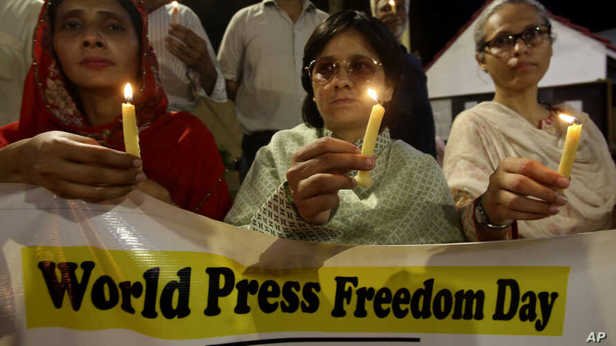 Pakistan Press Freedom Day