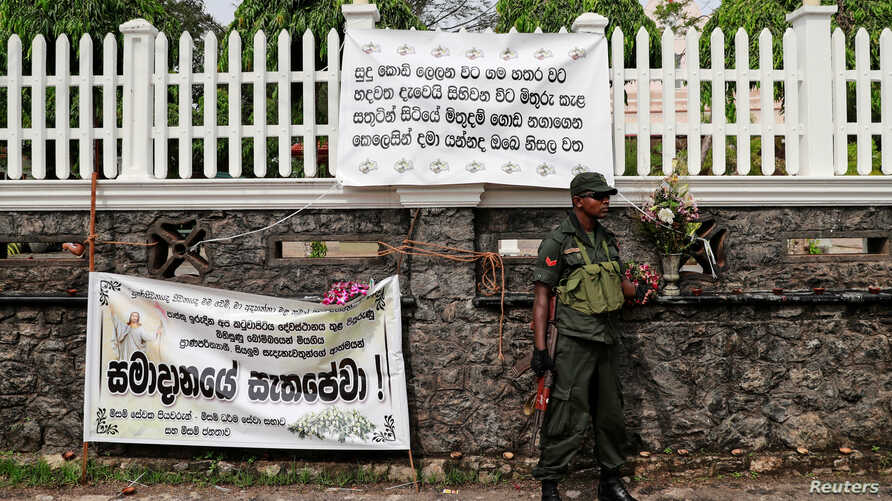 A soldier stands guard outside St. Sebastian Church, days after a string of suicide bomb attacks across the island on Easter Sunday, in Negombo, Sri Lanka, May 1, 2019.