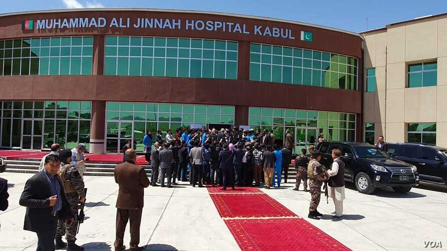 The 200-bed Muhammad Ali Jinnah Hospital in Kabul took 12 years to finish at a cost of more than $24 million.