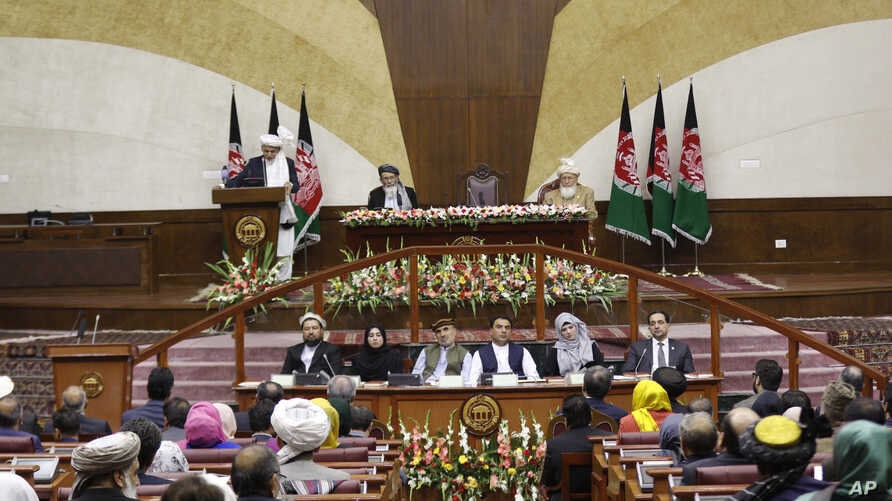 Afghan President Ashraf Ghani speaks during the inauguration of the country's new parliament in Kabul, Afghanistan, April 26, 2019.