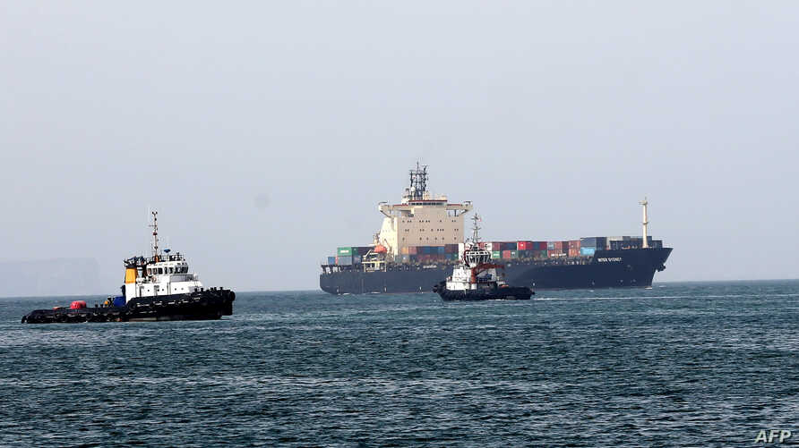 FILE - Ships are seen in the Gulf of Oman, Feb. 25, 2019.