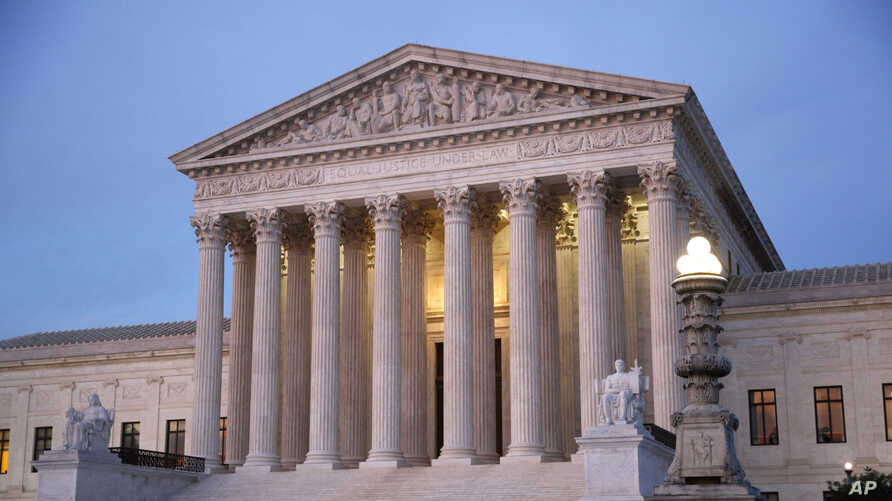 US Supreme Court in Washington, DC