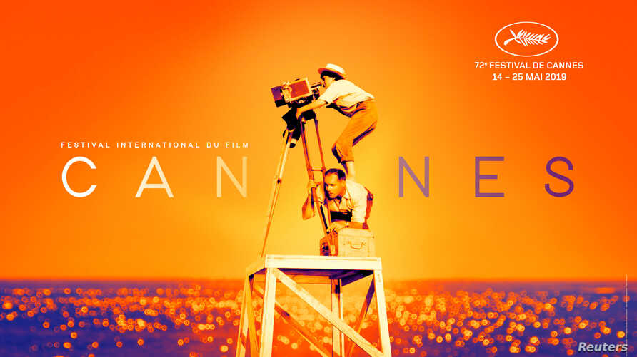 FILE - The official poster of the 72nd Cannes International Film Festival released by the Cannes Film Festival organization, Paris, France, April 15, 2019.