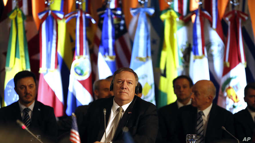 U.S. Secretary of State Mike Pompeo attends a counterterrorism conference at the Palacio San Martin in Buenos Aires, Argentina, July 19, 2019.