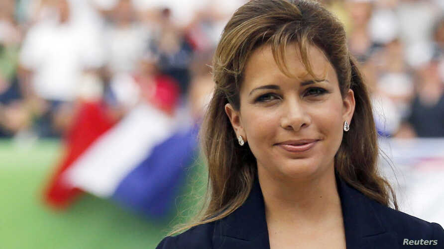 FILE - Jordan's Princess Haya bint al-Hussein, President of the International Equestrian Federation, attends the jumping Final Four competition at the World Equestrian Games at the d'Ornano stadium in Caen, France, Sept. 7, 2014.