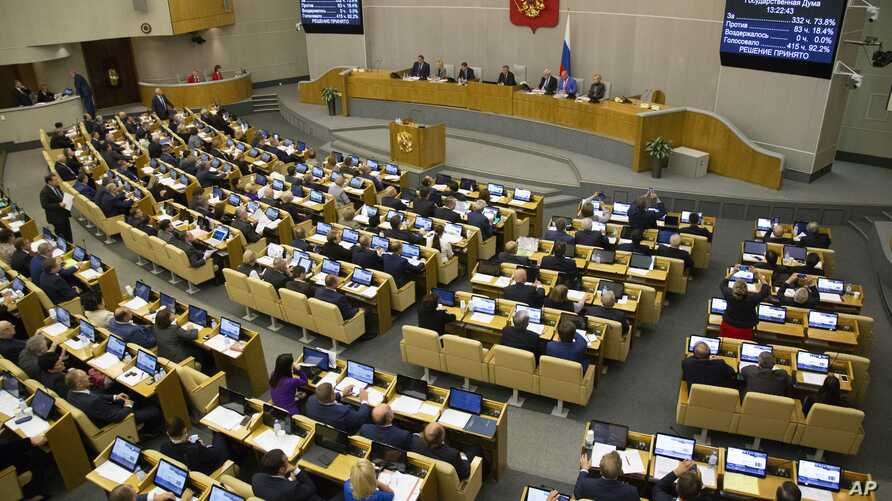 Lawmakers are seen in session in the State Duma, the lower house of the Russian Parliament in Moscow, Russia, Sept. 27, 2018.