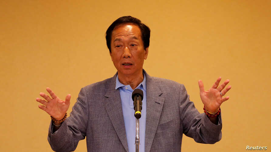 FILE - Foxconn Technology Group founder and chairman, Terry Gou, speaks during a news conference in Taipei, Taiwan, May 6, 2019.