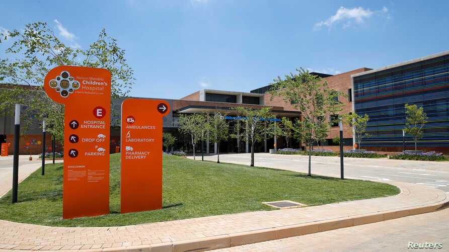 An entrance of the Nelson Mandela Children's Hospital is seen during its official opening in Johannesburg,South Africa,…