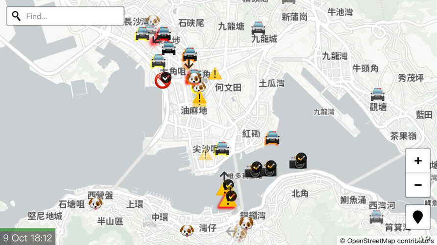 """A display of the app """"HKmap.live"""" designed by an outside supplier and available on Apple Inc.'s online store is seen in Hong Kong, Oct. 9, 2019."""