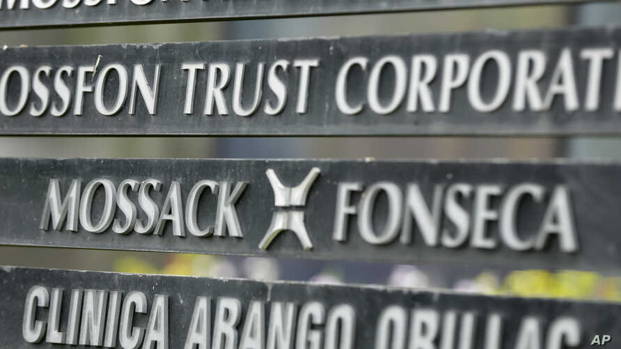 "FILE - A marquee of the Arango Orillac Building lists the Mossack Fonseca law firm  that gained world-wide attention through the so-called ""Panama Papers,"" in Panama City, Panama, April 4, 2016."
