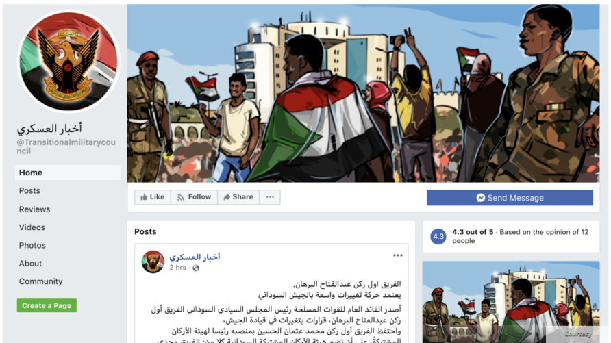 A screenshot shows a Facebook page found to be part of a Russian disinformation campaign. (Courtesy - Stanford Internet Observatory researchers)