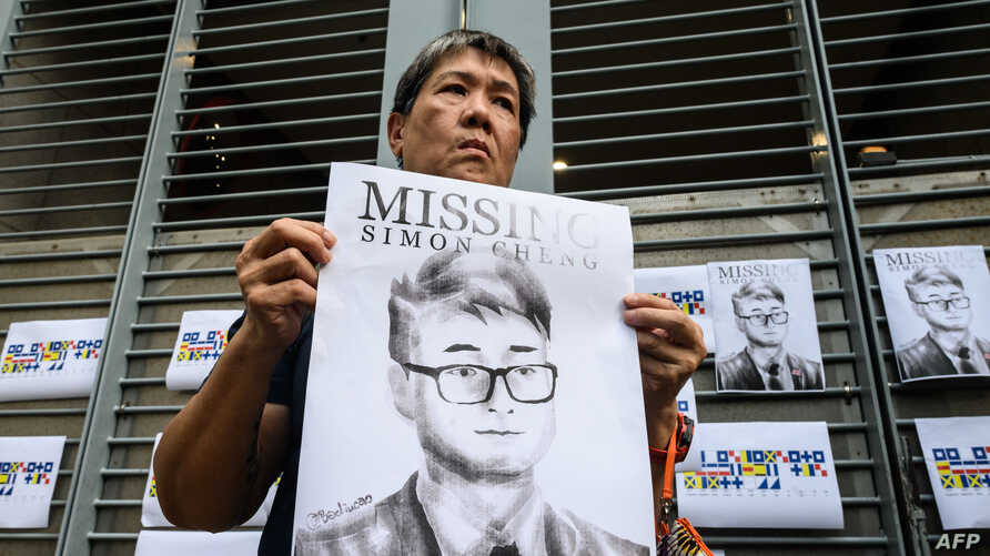 An activist holds an illustration of Simon Cheng during a gathering outside the British Consulate-General building in Hong Kong…
