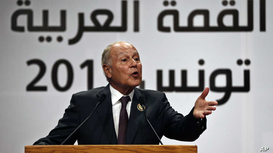 FILE - Arab League Secretary-General, Ahmed Aboul Gheit, speaks during a joint press conference with Tunisian Foreign Minister Khemaies Jhinaoui, at the end of the Arab Summit, in Tunis, Tunisia, March 31, 2019.