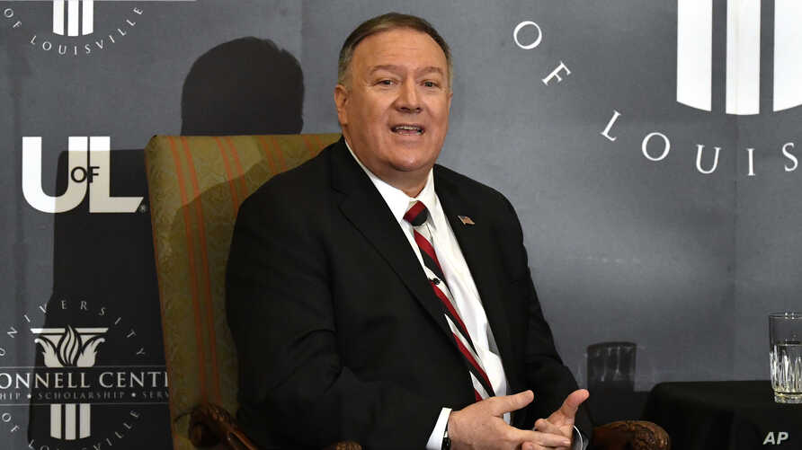 U.S. Secretary of State Mike Pompeo speaks at the University of Louisville McConnell Center's Distinguished Speaker Series in Louisville, Kentucky, Dec. 2, 2019.