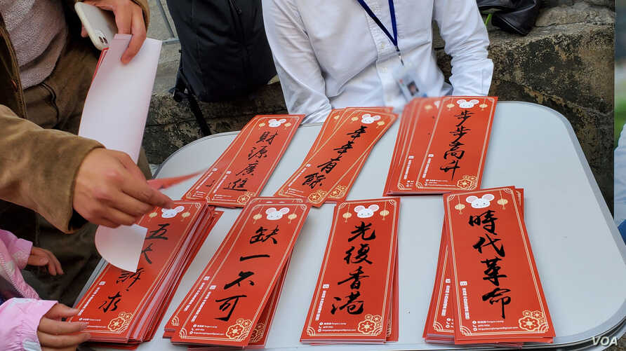 """Greetings on traditional red paper, including protest slogans like """"Reclaim Hong Kong"""", """"Revolution of our era"""" handed out at the Chinese new year market.  (Photo: Verna Yu)"""