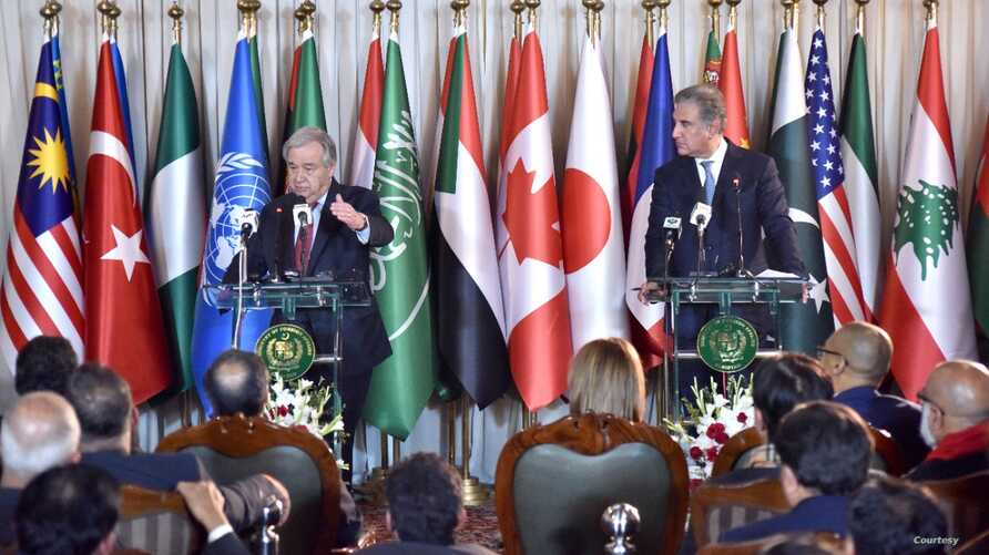Qureshi and Guterres press conference