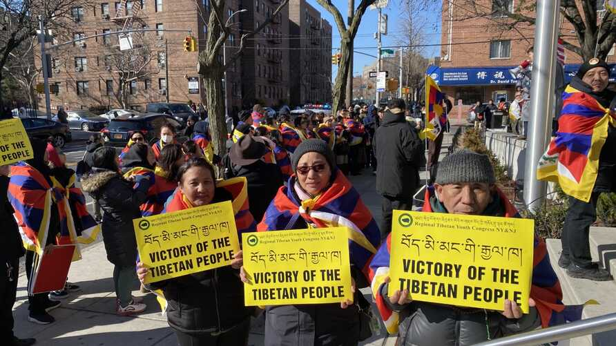 Tibetans in New York were able to persuade a Queens Public Library to close an exhibit sponsored by the Chinese Consulate, Feb.