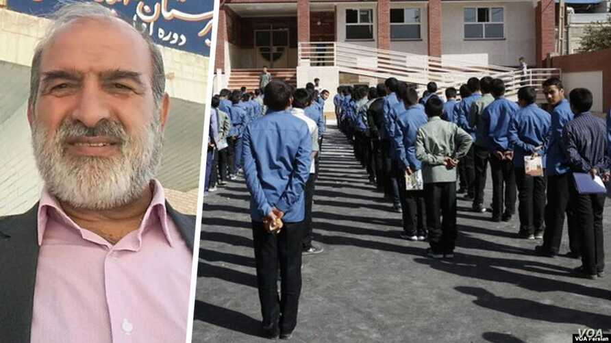 Iranian teachers union leader Ali Akbar Baghani told VOA Persian in an April 6, 2020 interview that Iran's education system face