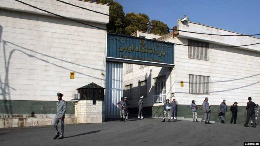 Undated image shared on social media of Tehran's Evin prison, where some Iranian Baha'is have been detained in recent years for activities linked to practicing their faith.