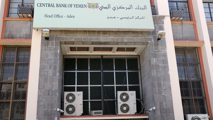 FILE PHOTO: A view of the Central Bank of Yemen in Aden, Yemen December 13, 2018. Picture taken December 13, 2018. REUTERS…