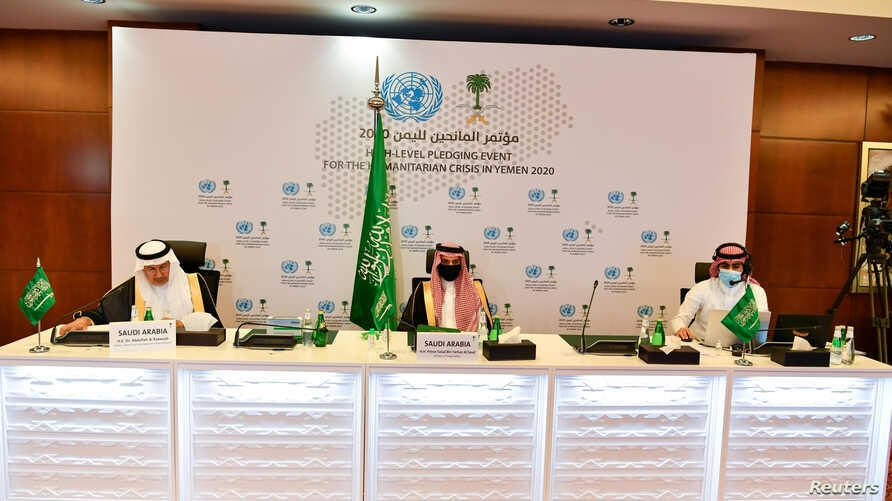 Saudi officials are seen during a virtual pledging conference to aid Yemen, in Riyadh, Saudi Arabia, June 2, 2020.