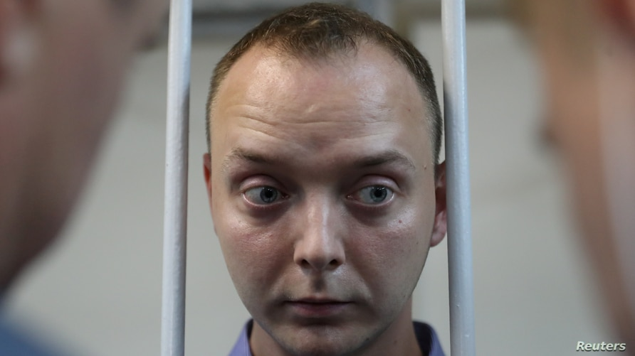 Ivan Safronov, a former journalist who works as an aide to the head of Russia's space agency Roscosmos, detained on suspicion…