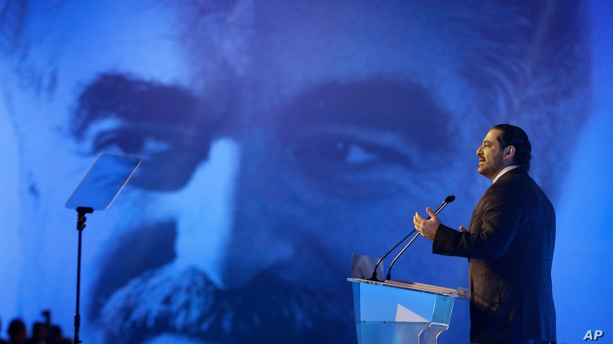 Lebanese Prime Minister Saad Hariri, speaks during a ceremony to mark the 12th anniversary of his father's assassination,…