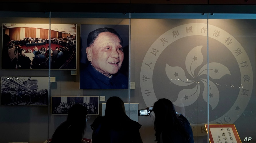 """A portrait of former Chinese leader Deng Xiaoping is displayed at the exhibition """"The Hong Kong Story"""" in the Hong Kong Museum of History, Oct. 16, 2020."""