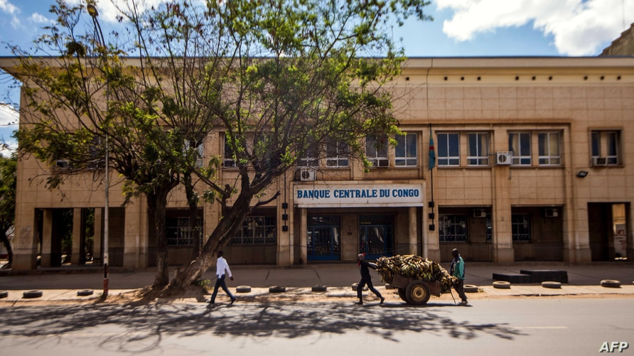 FILE - A regional branch office of the Democratic Republic of Congo's Central Bank is seen in Lubumbashi, DRC, May 22, 2016.