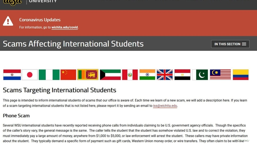 Wichita State University has set up a page to inform international students of scams that its office is aware of, Oct. 22, 2020. (Courtesy Wichita State University website)