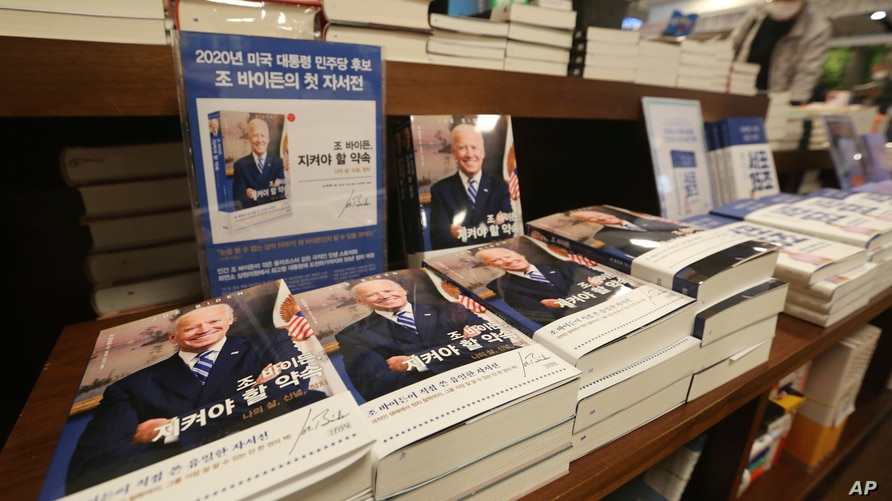 Copies of the Korean version of the autobiography of U.S. President-elect Joe Biden are displayed at a bookstore in Seoul, South Korea, Nov. 10, 2020.