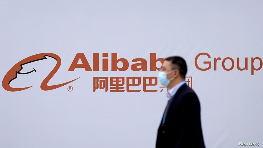 FILE PHOTO: A logo of Alibaba Group is seen during the World Internet Conference (WIC) in Wuzhen, Zhejiang province, China, Nov…