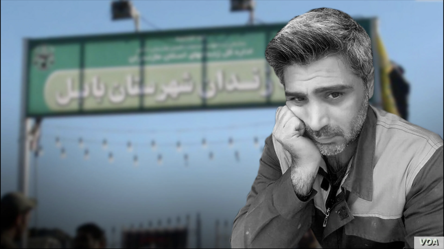 Undated image of Iranian digital activist Amir Pourang Sarmadi Tehrani, who was illegally arrested and sent to Babol prison on Dec. 2, 2020 to start a five-year prison term for his criticism of Iran's Islamist rulers, according to his lawyer.