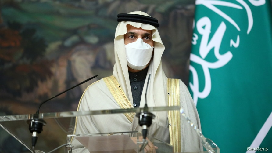 Saudi Arabia's Foreign Minister Prince Faisal bin Farhan Al Saud attends a news conference following talks with Russia's Foreign Minister Sergei Lavrov in Moscow, Russia, Jan. 14, 2021.