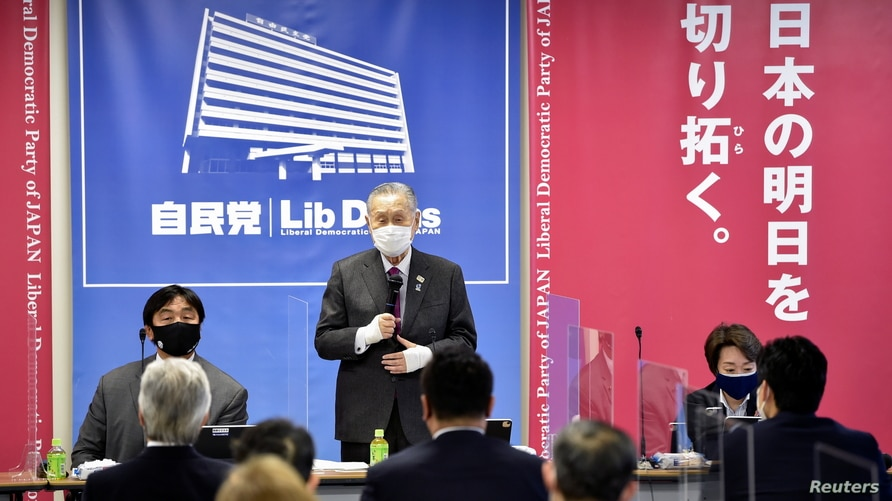 Tokyo 2020 President Yoshiro Mori delivers a speech at a beginning of a meeting on the preparation for the Tokyo Olympics and…