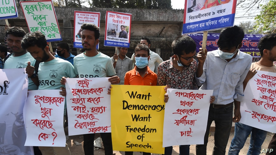 Activists hold placards during a demonstration demanding the repeal of the Digital Security Act, in Dhaka on February 27, 2021…