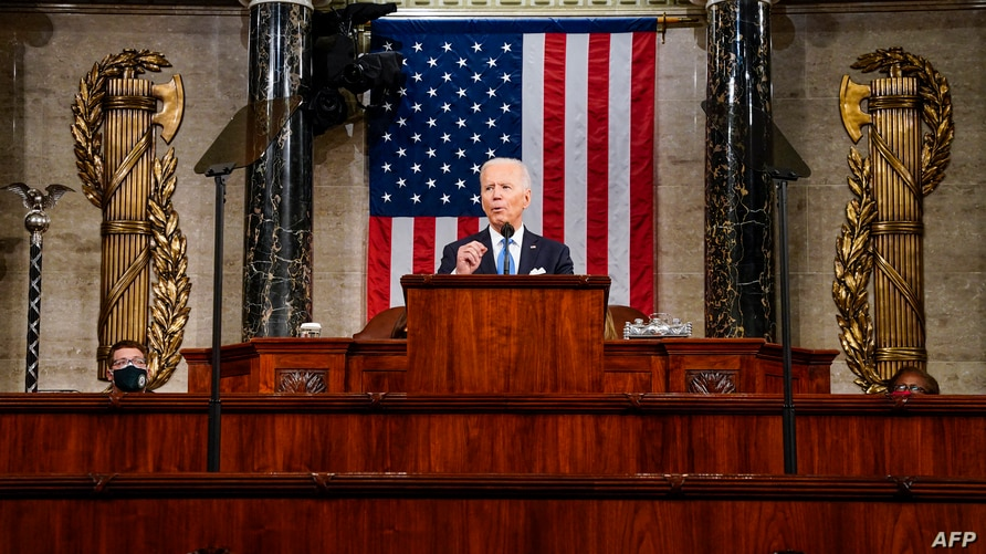 Biden Proposes Large-scale Spending for Children, Families | Voice of  America - English