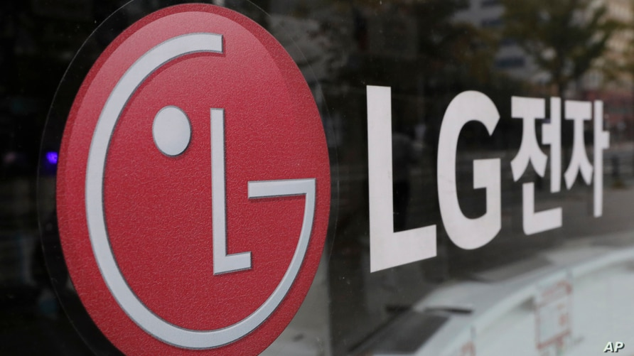 FILE -  This Oct. 26, 2017, photo shows the corporate logo of LG Electronics in Goyang, South Korea. Two South Korean vehicle battery makers have settled a trade dispute that will allow one of them to produce batteries in the U.S. state of Georgia.