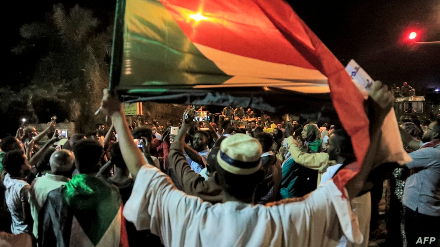 Demonstrators gather outside the army headquarters in Sudan's capital Khartoum on May 11, 2021 which corresponds to Ramadan 29,…