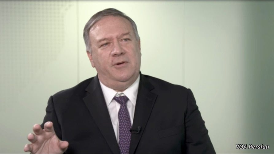 FILE - Former U.S. Secretary of State Mike Pompeo speaks to VOA Persian in Washington on May 17, 2021. (Screen grab)