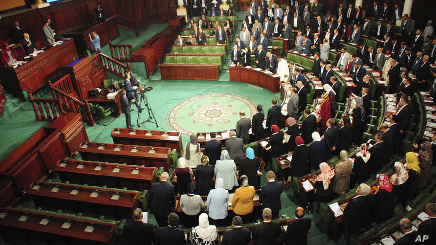New Tunisian National Assembly parliement members