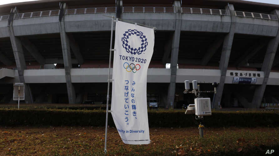 A Tokyo 2020 banner stands in front of the Azuma Baseball Stadium, a venue for baseball and softball at the Tokyo 2020 Olympics…