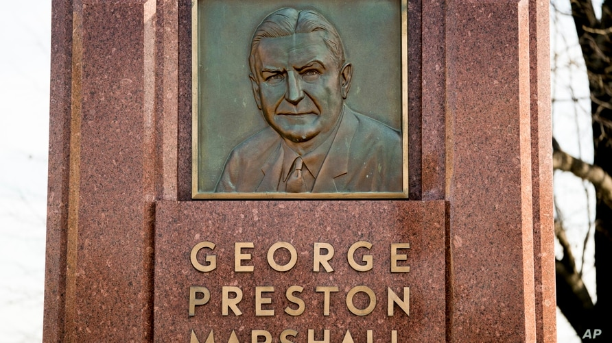 FILE - In this Dec. 14, 2017, file photo, the George Preston Marshall monument outside RFK stadium in Washington is shown. The…